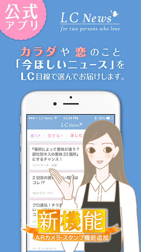 LC Newsuff08LCu30e9u30d6u30b3u30b9u30e1u516cu5f0fuff09 1.2.0 Windows u7528 1