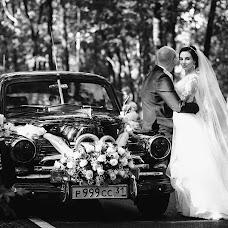 Hochzeitsfotograf Evgeniy Flur (Fluoriscent). Foto vom 19.09.2018