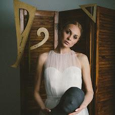 Свадебный фотограф Эдуард Перов (Edperov). Фотография от 23.03.2017