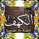 Download Surah AL KAHF ( سورة الكهف ) Read Surah Kahf . For PC Windows and Mac