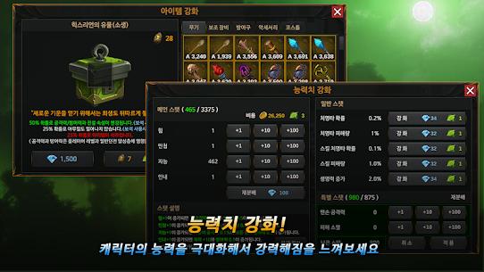 Unknown HERO – Item Farming RPG. 5