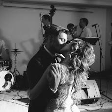 Wedding photographer Yuliya Akhmedova (AhmedovFilm). Photo of 12.03.2016