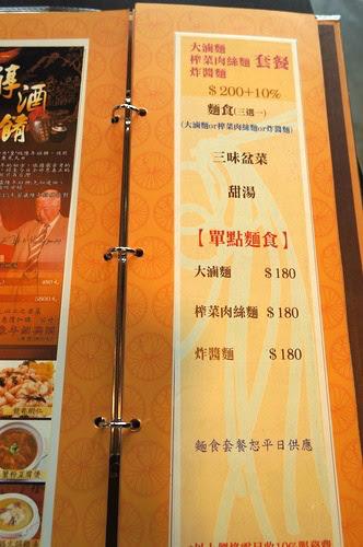 桃園美食推薦-全台人氣小籠包第一名【 南僑集團-點水樓 】