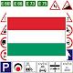 Magyarország közlekedési jelzőtáblát tesztel for PC-Windows 7,8,10 and Mac
