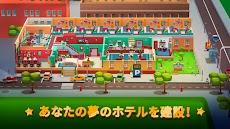 ホテルエンパイヤタイクーン -  放置;ゲーム;経営;シミュレーションのおすすめ画像2