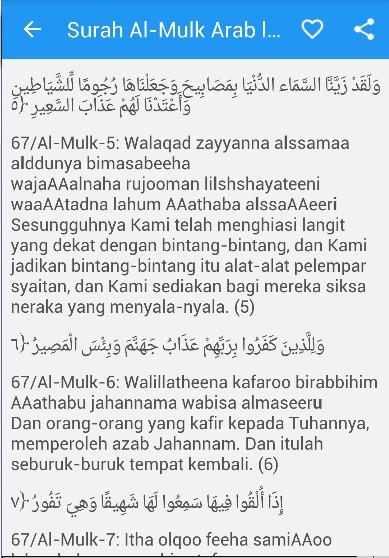 Download Surat Al Mulk Dan Artinya Earthpigizmg