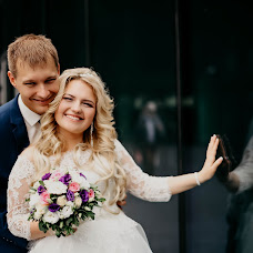 Wedding photographer Olga Podobedova (podobedova). Photo of 17.08.2017