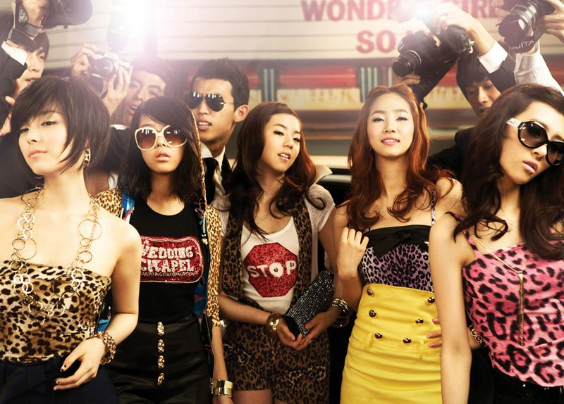 so hot wonder girls
