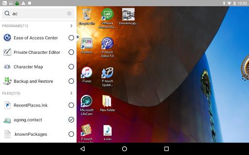 VMware Horizon Client 5.4.1 screenshots 14