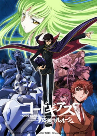 Code Geass: Hangyaku no Lelouch (Code Geass: Lelouch of the Rebellion) thumbnail