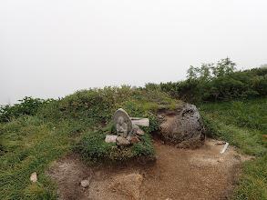赤谷山山頂(展望なし)
