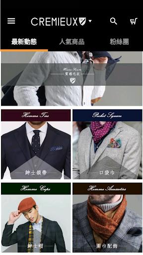 CREMIEUX:男人服飾店