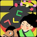 Spelling Guardian - Korean icon