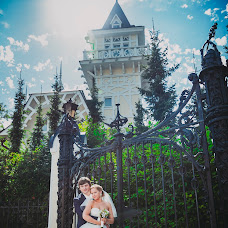 Wedding photographer Yuliya Derges (Derges). Photo of 13.08.2015