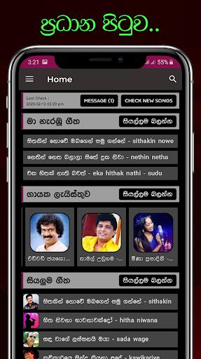 Sindu Potha - Sinhala Sri Lankan Songs Lyrics book ss2
