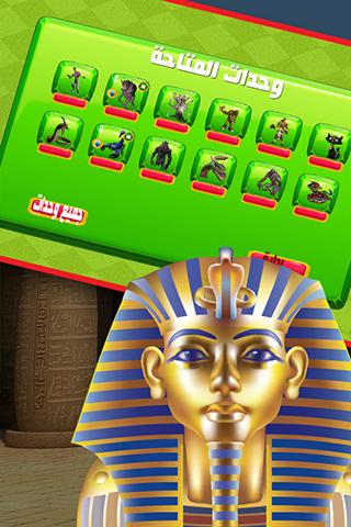 Clash of Pharaohs 1.7 screenshots 3