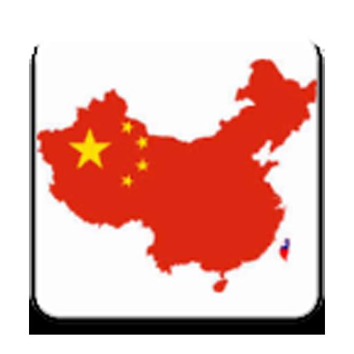 Chinese Language read 12