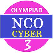 NCO Class 3 Olympiad Exam