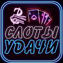 Lucky Slot Machines - Casino icon
