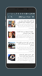 ‫سوريتي‬‎- screenshot thumbnail