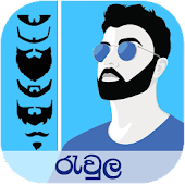 Ravula : Virtual Beard and Beard Fashion App