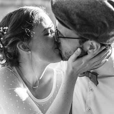 Fotografo di matrimoni Daniel Kempf-Seifried (kempfseifried). Foto del 26.09.2019