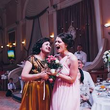 Wedding photographer Olga Rudenkaya (orudenky). Photo of 29.05.2016