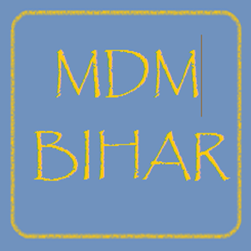 MDM BIHAR - Apps on Google Play
