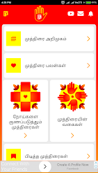 Download Yoga Mudra Hand Mudras Gesture Benefits Tamil for