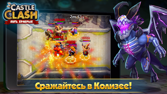 Castle Clash: War of Heroes RU 5