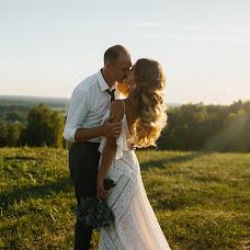 Wedding photographer Vasiliy Klimov (klimovphoto). Photo of 14.06.2019