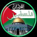 Azan Palestine : Prayer time Palestine icon