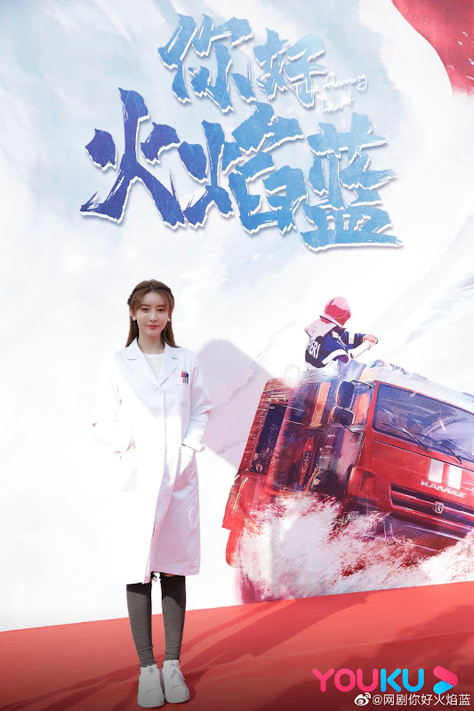 The Flaming Heart China Web Drama