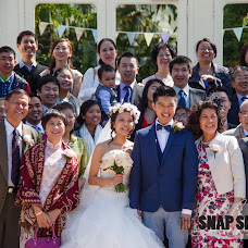 Wedding photographer thesnapshotcafe thesnapshotcafe (thesnapshotcafe). Photo of 04.11.2015