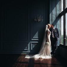 Wedding photographer Anastasiya Brazevich (ivanchik). Photo of 03.09.2017