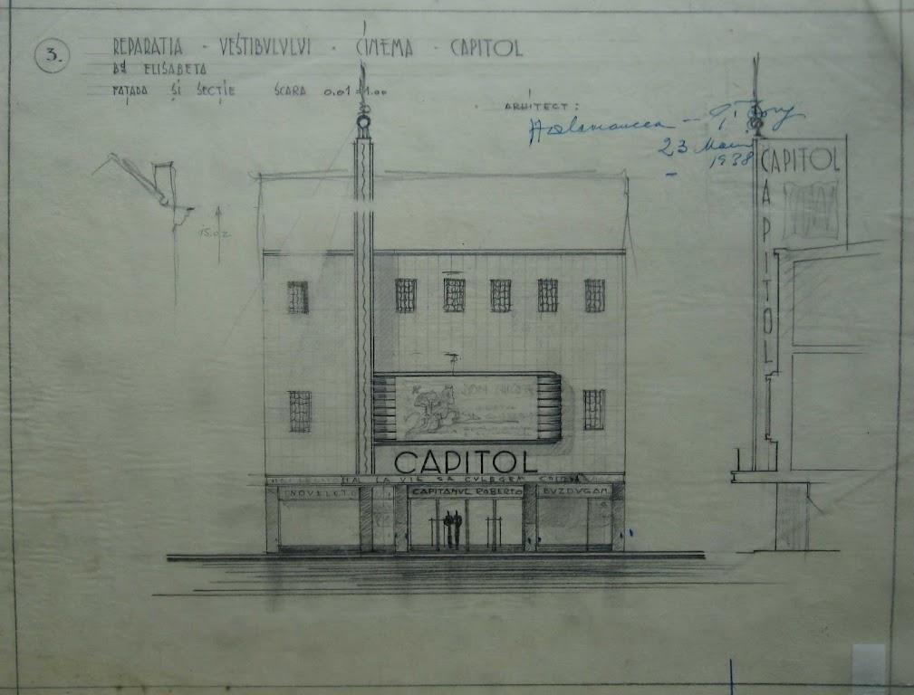 Foto: cinematograful Capitol (fatada si holul de acces fara sala)