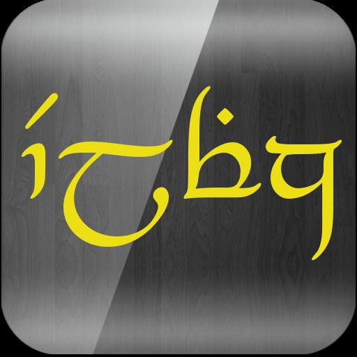 Elfic - Elvish Translator