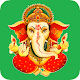 Lord Ganesh Photo Frames for PC-Windows 7,8,10 and Mac