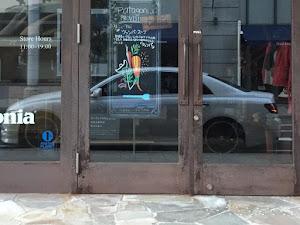 マークX GRX120 250G Lパッケージ 2004年型のカスタム事例画像 マークエクサーズ@トシさんの2018年12月08日08:24の投稿