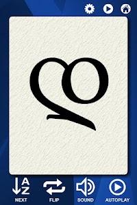 Georgian Alphabet Flash Cards screenshot 2