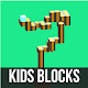Kids Games - Build Blocks APK