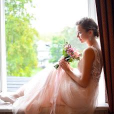 Wedding photographer Ralina Molycheva (molycheva). Photo of 20.07.2016