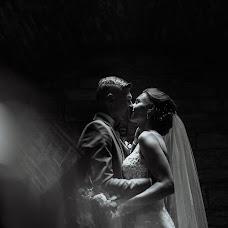 Wedding photographer Eduard Chayka (chayka-top). Photo of 03.04.2018