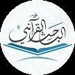 الباحث القرآني - استمع للقرآن APK