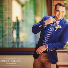 Wedding photographer Andrey Raevskikh (raevskih). Photo of 14.12.2015