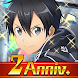 Sword Art Online: Integral Factor - Androidアプリ