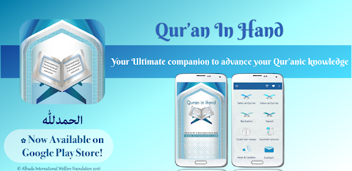 Quran in Hand - Apps on Google Play