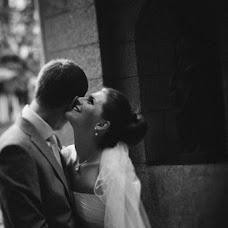 Wedding photographer Sergey Bochnev (GdetoKtoto). Photo of 10.06.2015