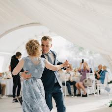 Esküvői fotós Sofya Sivolap (sivolap). Készítés ideje: 13.06.2019