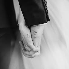 Wedding photographer Evgeniya Rossinskaya (EvgeniyaRoss). Photo of 07.04.2017
